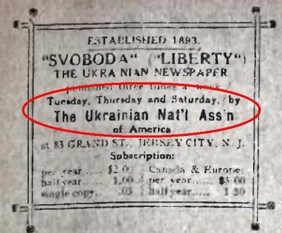 С днём рождения, украинцы!
