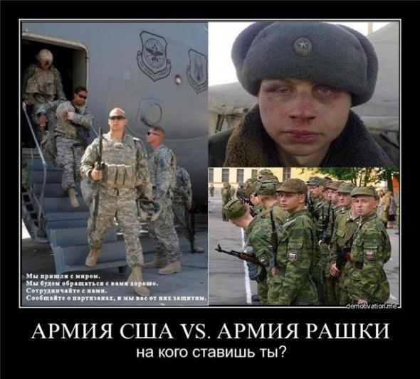 Секс в российской армии смотреть 2 фотография
