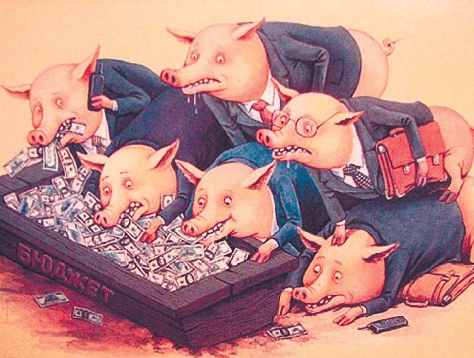 "Гройсман заказал депутатам Wi-Fi за 14,73 млн грн. Цены на оборудование засекречены, - ""Наші гроші"" - Цензор.НЕТ 1169"