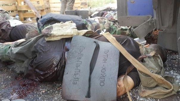 """Каратели """"Правого сектора"""" уничтожены под Донецком"""