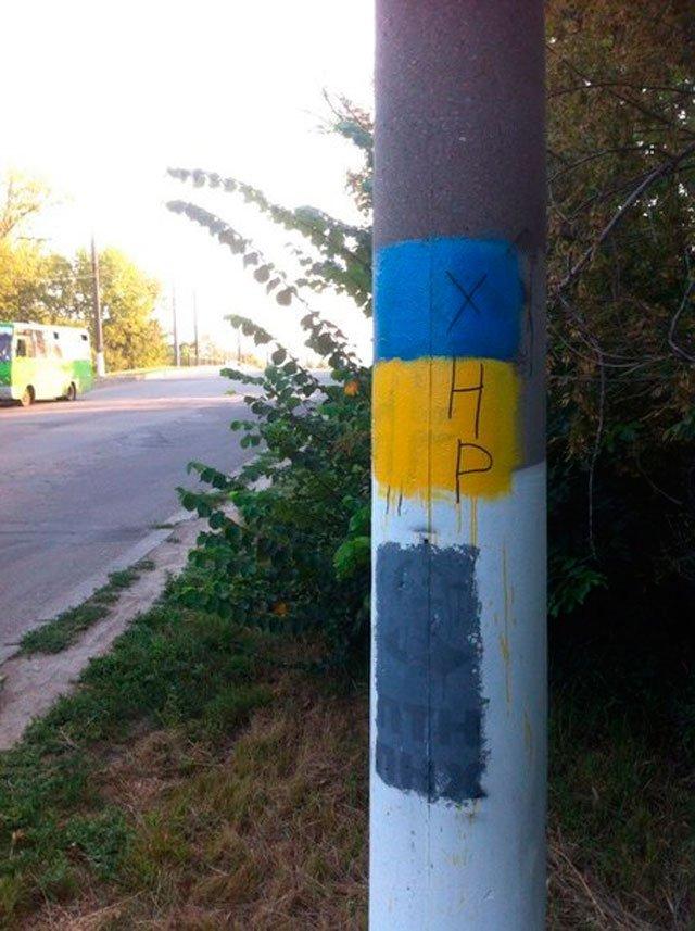 За сутки в Харькове выявлено 2 факта проявления сепаратизма