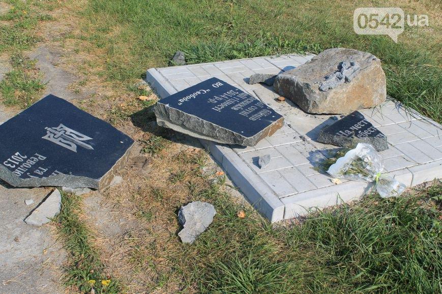 В Сумах раскурочили мемориальную табличку памяти Небесной Сотни (ФОТО)