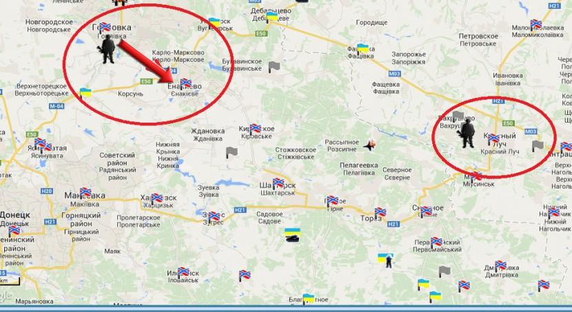 Сводка военных событий в Новороссии за 14.08.2014