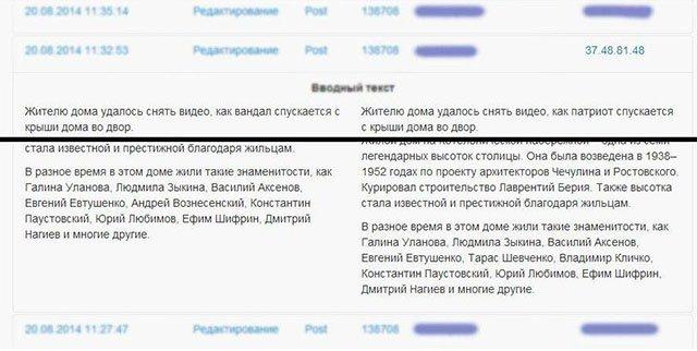 Зарубежные хакеры атакуют сайт LifeNews