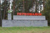 «Первомайск находится под контролем подразделений Павла Дремова» (видео-включение)