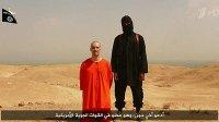 В Ираке исламисты обезглавили журналиста из США и обещают сделать то же самое с его коллегой