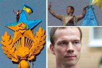 """Московскую высотку в """"желто-блакытные"""" тона осквернил гей-активист Эльдар Дадин"""