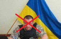 Организатор спецбатальона МВД Украины погиб на Саур-Могиле