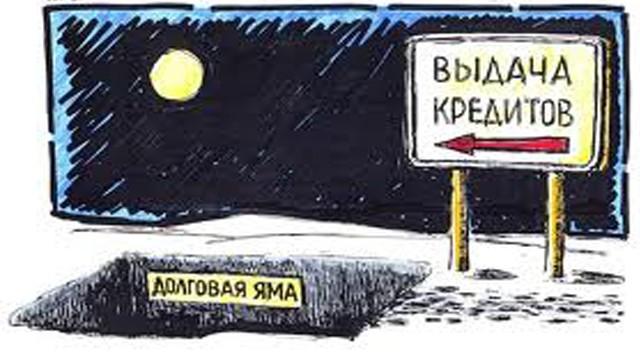 Госдолг Украины превысил $70 млрд