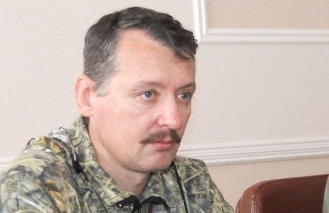 Стрелков будет воевать с «пятой колонной» в Москве
