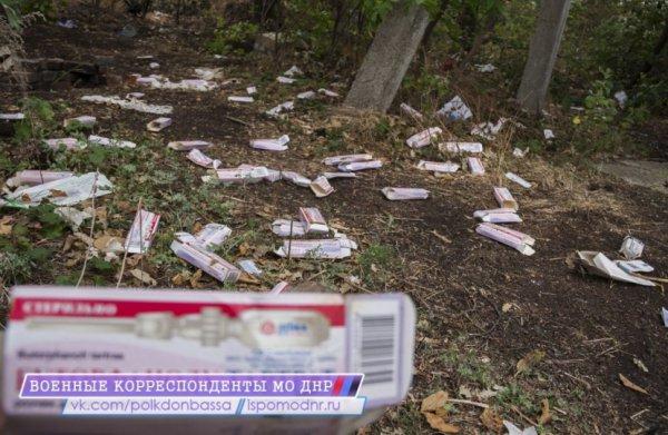 """Буторфанол"" поможет победить"