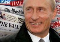 Три причины, по которым Путин смеется над бессилием Америки