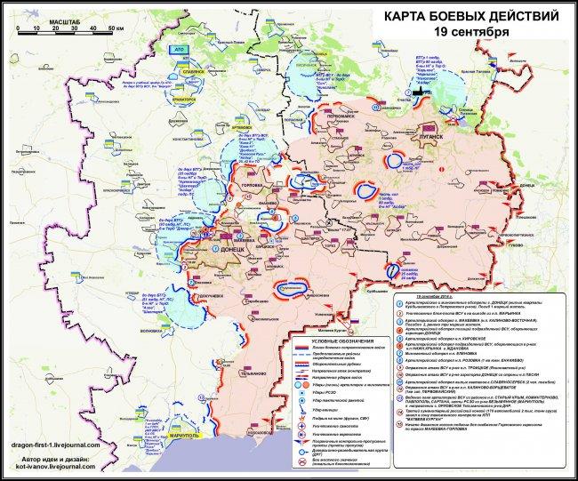 Укры потеряли контроль над частью Луганской области. Карта