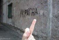 Харьков, не отчаивайся! Победа у порога!
