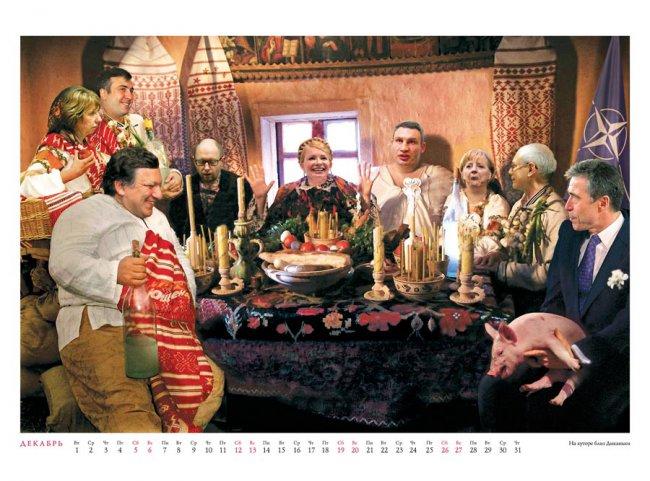 Политический календарь Андрея Будаева   2014