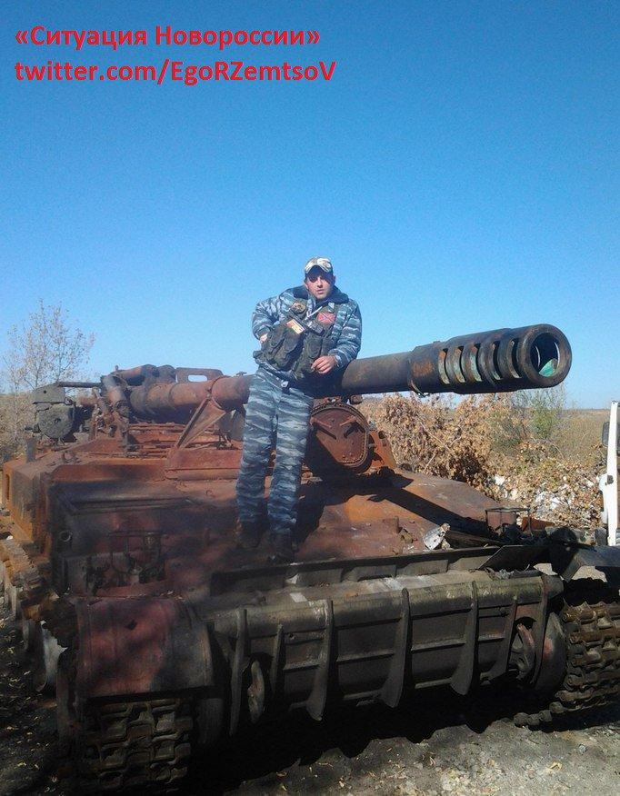 Сводки от ополчения Новороссии 11.10.2014