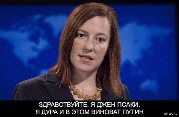 Псаки убеждена, что Одесса в руках «сепаратистов»