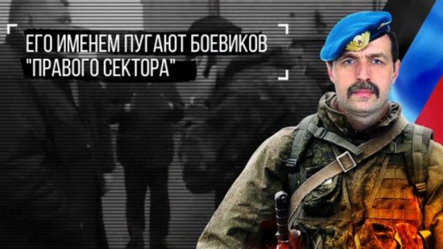 Под Горловкой в окружение попали 4 тысячи украинских военных, — Безлер