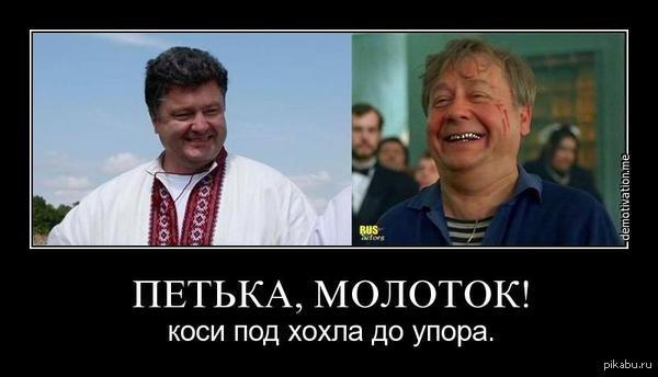 Порошенко: «Бандеровская» Одесса — лучший комплимент для города