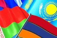 Подписан договор о присоединении Армении в ЕАЭС