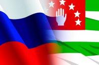 Россия и Абхазия создадут общую армию