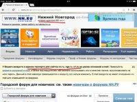 США скупают крупнейшие Российские Интернет-порталы