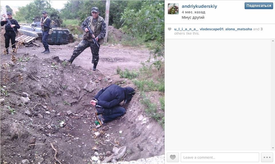 Каратель в Инстаграме хвалится убийством гражданских лиц