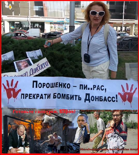 Администрация Порошенко: с Россией будут воевать 45 миллионов украинцев