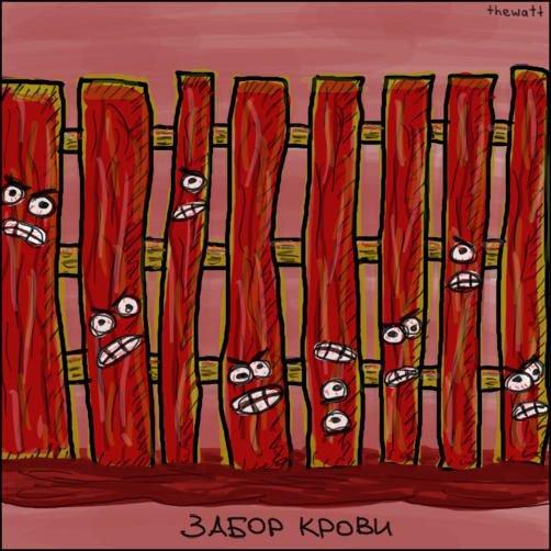 Как обычно наша рубрика - Сегодня пятница)) Чудеса русского языка или бедные иностранцы! )))