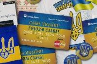 От крика «Слава Украине!» тошнит