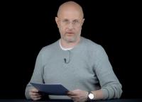 Д. Пучков. Вопросы и ответы про политику