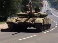 На Донецк идут танки Нацгвардии: в городе возобновились бои