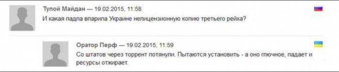 1424515354_zdobuly-10-20150221.jpg