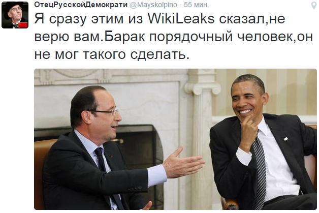 http://www.e-news.pro/uploads/posts/2015-06/1435277368_014.png