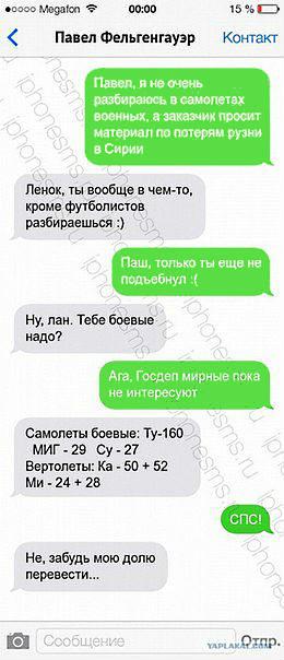 http://www.e-news.pro/uploads/posts/2015-10/1443862146_vasya2-gl.png