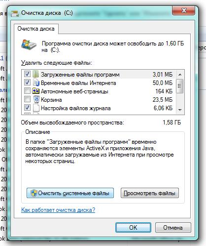 Инструкция: как НЕ обновиться до Windows 10