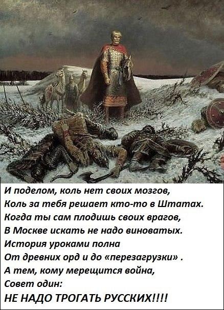 http://e-news.pro/uploads/posts/2016-11/1478619106_e-news.su_zdobuly-86.jpg