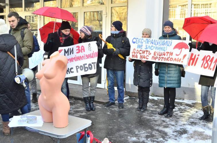 Проституток украина форум