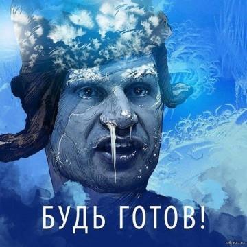 Запасы газа в Украине истощены » E-news.su