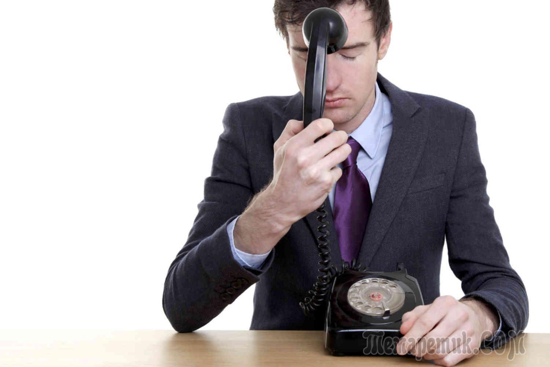 Как сделать так чтобы мне позвонили