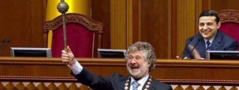 """Верховный Суд избавил Коломойского от 8 миллиардов долга по рефинансированию """"Приватбанка"""" - Цензор.НЕТ 5621"""