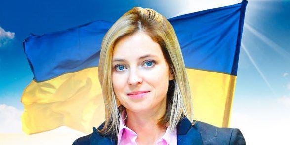 Поклонская назвала себя украинкой и предложила Зеленскому встретиться